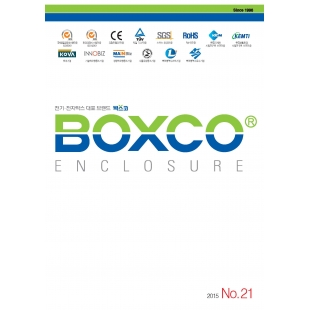 CATALOGUE BOXCO